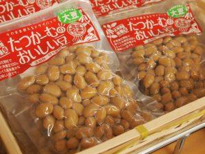 ドライパック豆