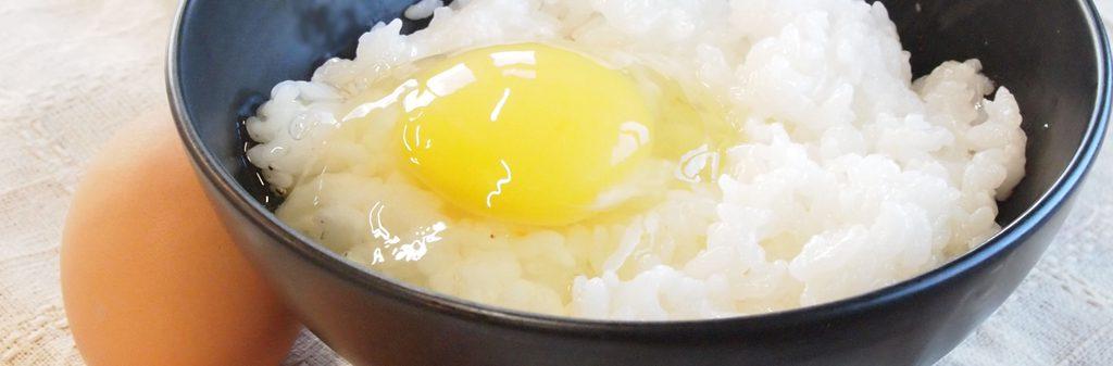 たつかの恵みで卵かけご飯